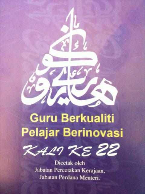 SEKOLAH RENDAH LUMAPAS BRUNEI IV SELAMAT HARI GURU KE 22