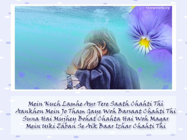 ... For Pc: Shayari love, shayari on love, hindi shayari on love
