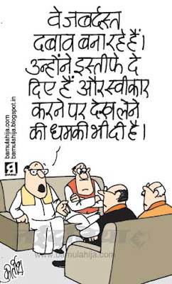 bjp cartoon, indian political cartoon, yeddiyurappa cartoon
