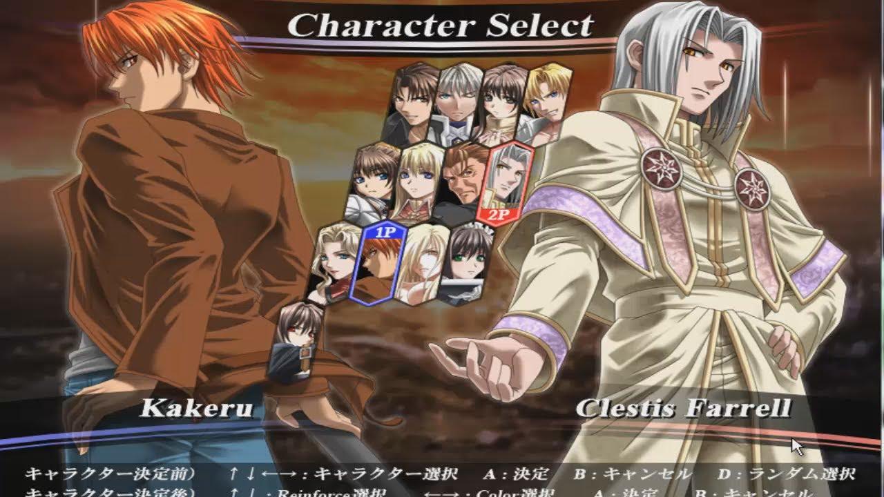 Felicidad Hentai RPG 2 Gratis Porno Juegos