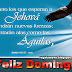 FELIZ DOMINGO / TARJETAS, MENSAJES Y FRASES CRISTIANAS