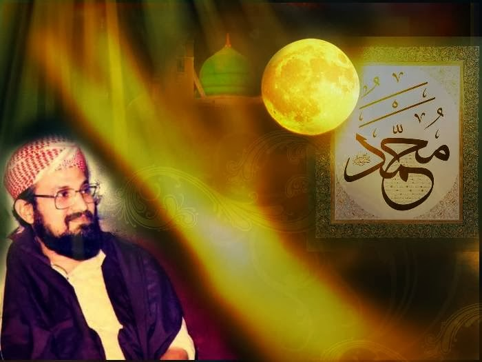 The Beauty Of Full Moon- & Luminious Personality of our Beloved  PROPHET allama kaukab noorani okarvi