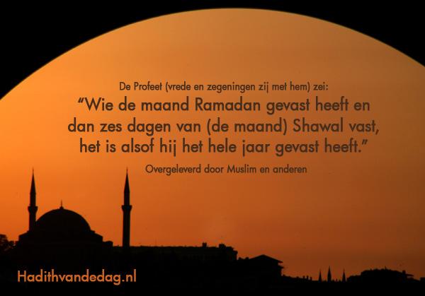 Citaten Uit De Koran Liefde : Citaten en wijze woorden uit de islam hadieth over ramadan
