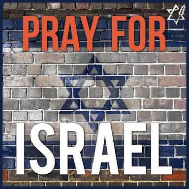 อธิษฐานเผื่ออิสราเอล