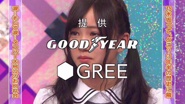 episode-terakhir-tv-show-nogizaka46-nogizakatte-doko
