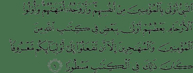 Surat Al Ahzab Ayat 6