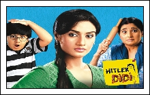 (3rd-Dec-12) Hitler Didi