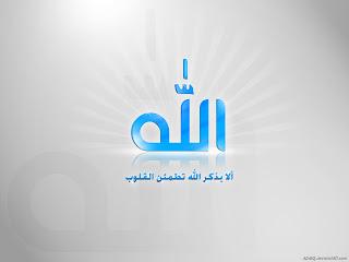 Kaligrafi Arab Lafadz Allah