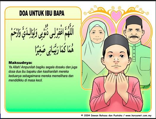 Dp Bbm Doa Anak Sholeh Sholehah