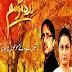 Free Download Urdu Book Zard Mausam by Rahat Jabin