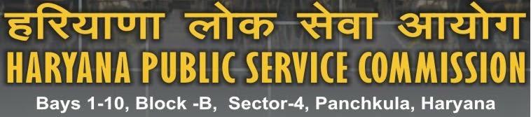 Haryana Public Service Commission Answer Key