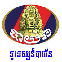 Live Bayon TV Online - From Cambodia