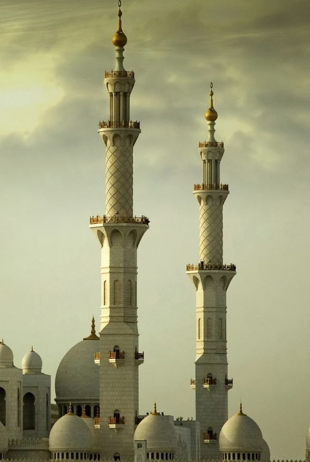 Islamic Wallpapers For IPhone