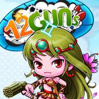 game-12-guns
