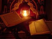 MAKALAH TAFSIR BIRRIWAYAH