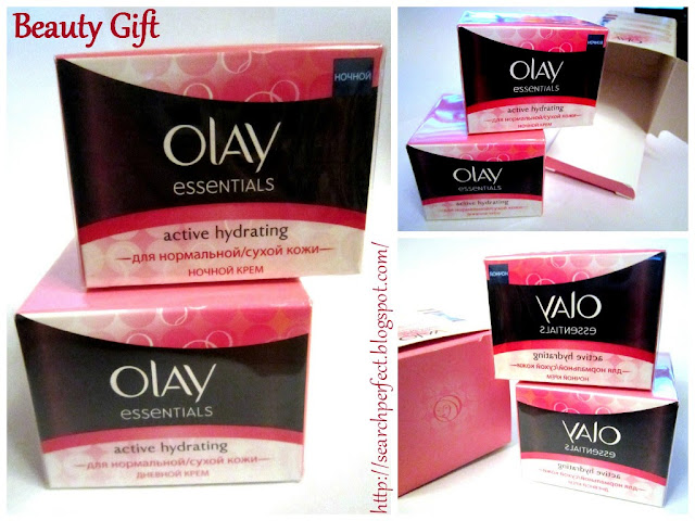 OLAY Active Hydrating non stop 24, розыгрыш, Giveawаy, конфетка