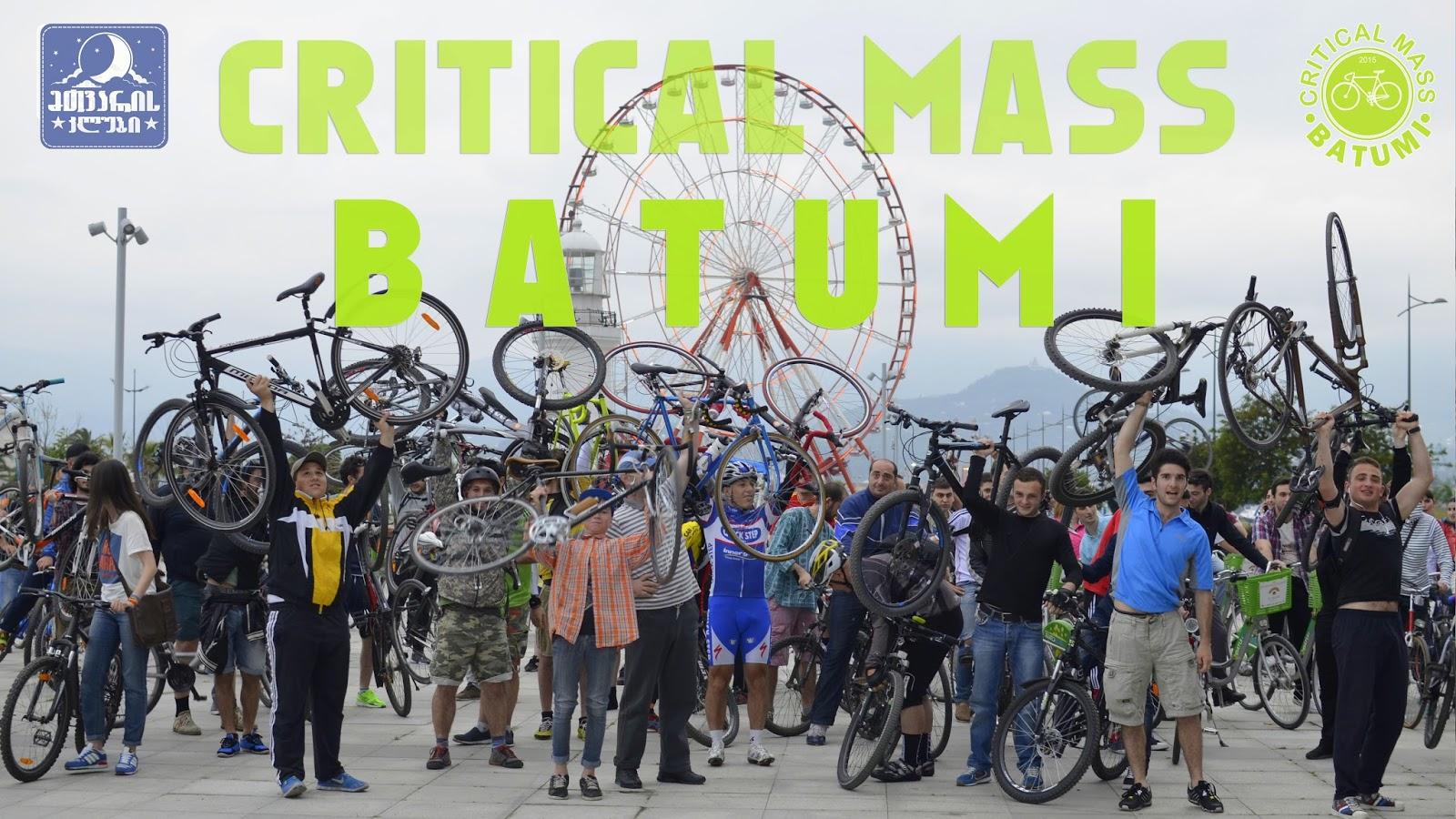 Critical Mass Batumi 29.05.2015 კრიტიკული მასა N 2