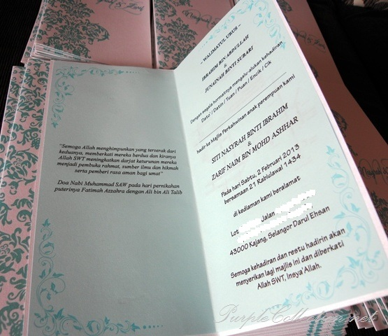 Pearl White + Light Blue Damask Wedding Card, one fold card, malay wedding card, pearl white, light blue damask, wedding card
