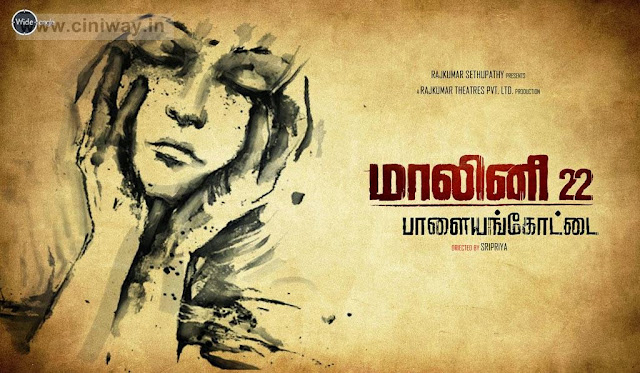 Malini 22 Palayam Kottai Movie First Look Wallpaper
