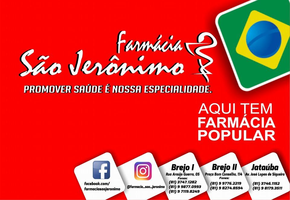 Clique na imagem e veja todas da Farmácia São Gerônimo.
