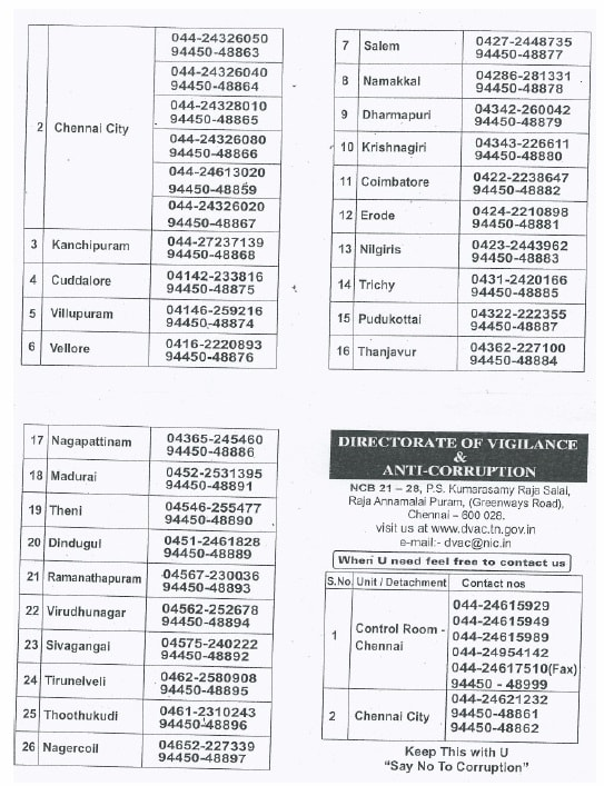 lanja ozhippu thurai, Lanja Olippu Sangam, lanjam kettal enna seiyyalaam, corruption, bribe for givt duty in tamilnadu,  lanjam olippu thurai tholaipesi engal - Anti corruption complain contact number | TN govt lanja olippu thurai contact numbers