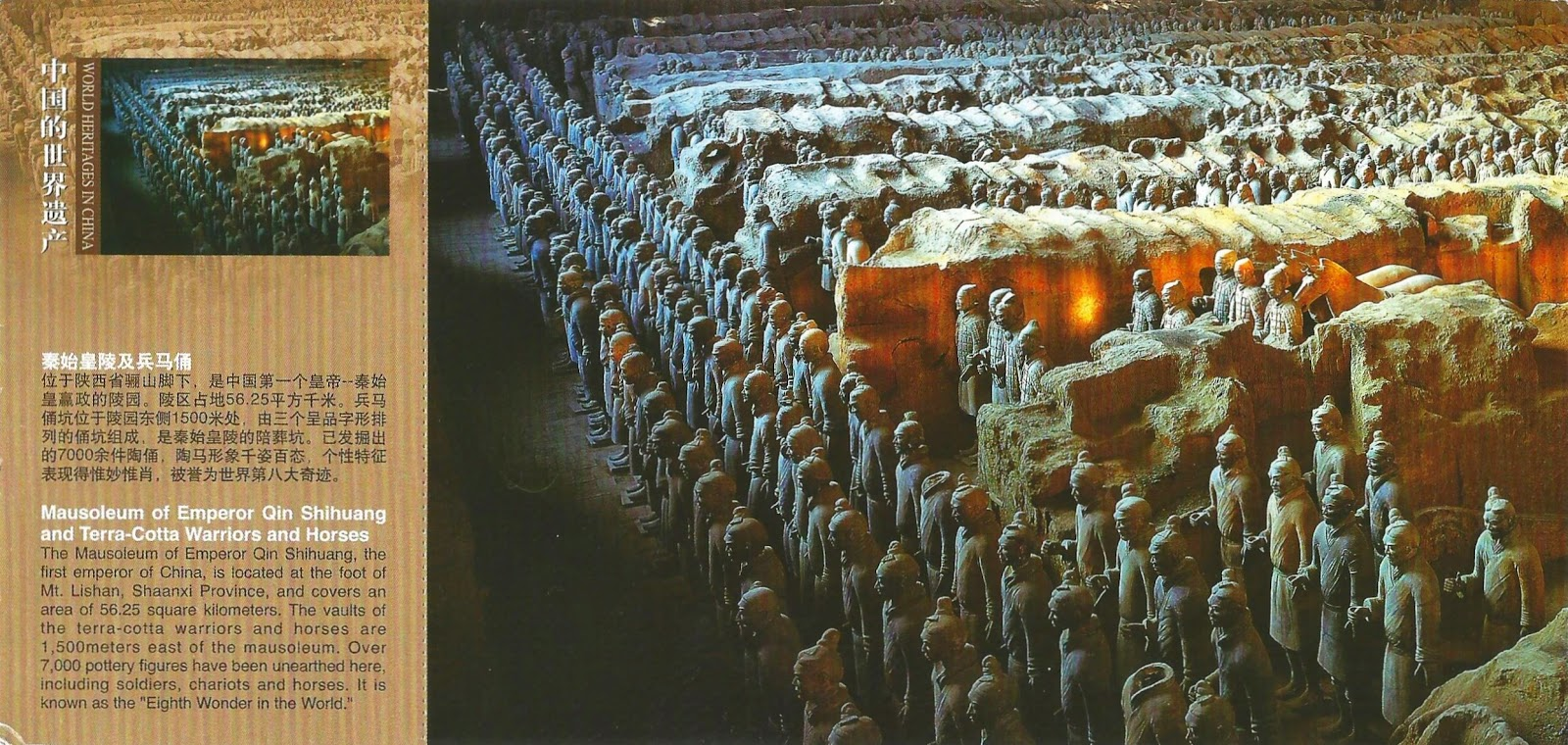 the first emperor of china qin Ancient terracotta warriors stand in a pit at the emperor qin's terracotta  the  qin dynasty established the first empire in china, starting with efforts in 230 bc .
