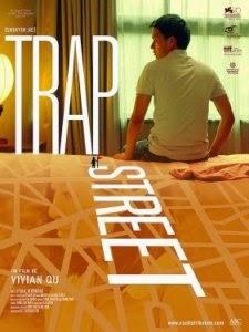 Trap Street en Streaming