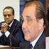 Nova articulação, Racha entre PMDB e DEM em Janeiro