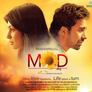INDIAN MOVIES  Mod 2011 Hindi Movie Watch Online Full Movie