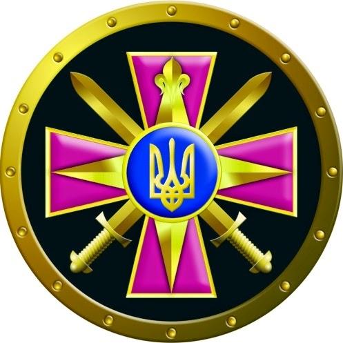 Inteligência Militar da Ucrânia (GUR)