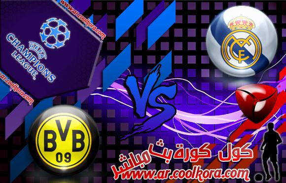مشاهدة مباراة ريال مدريد وبروسيا دورتموند بث مباشر 2-4-2014 دوري أبطال أوروبا Real Madrid vs Borussia Dortmund