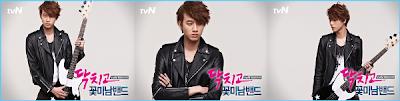 Phim Ban Nhạc Mỹ Nam - Flower Boy Band 2012 [Vietsub] Online