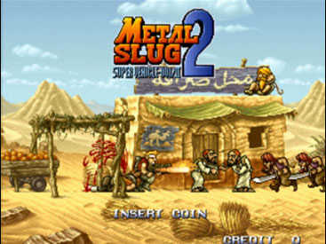 descargar metal slug 3 para pc gratis