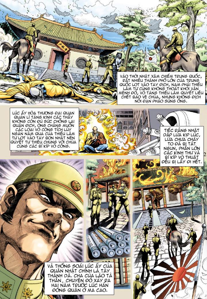 Tân Tác Long Hổ Môn chap 204 - Trang 12