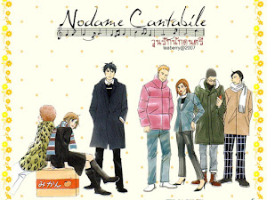 Nodame Cantabile S1 BD Sub Indo [Lengkap]