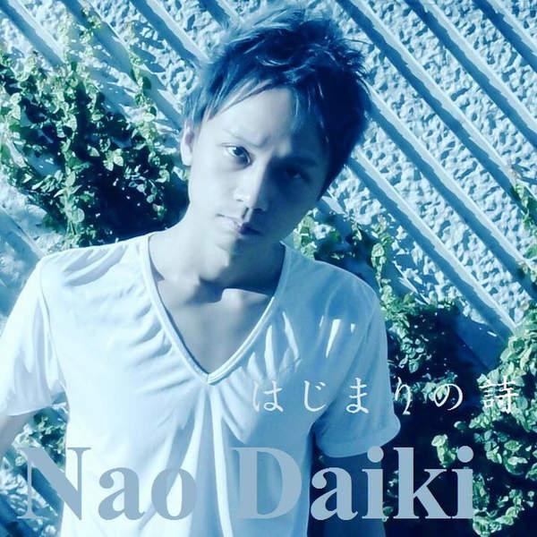 [Single] Nao Daiki – はじまりの詩 (2016.01.04 /MP3/RAR)
