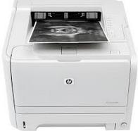 HP P2035 Laserjet Driver Download