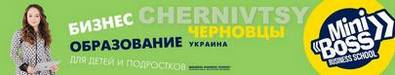 OFFICIAL WEB MINIBOSS CHERNIVTSY (UKR)