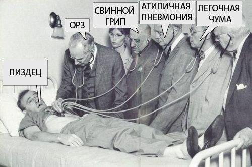 чтобы живот не болел: