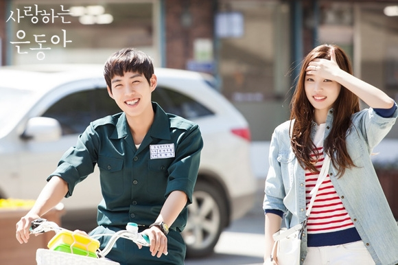 My Love Eun-Dong (Pic2)
