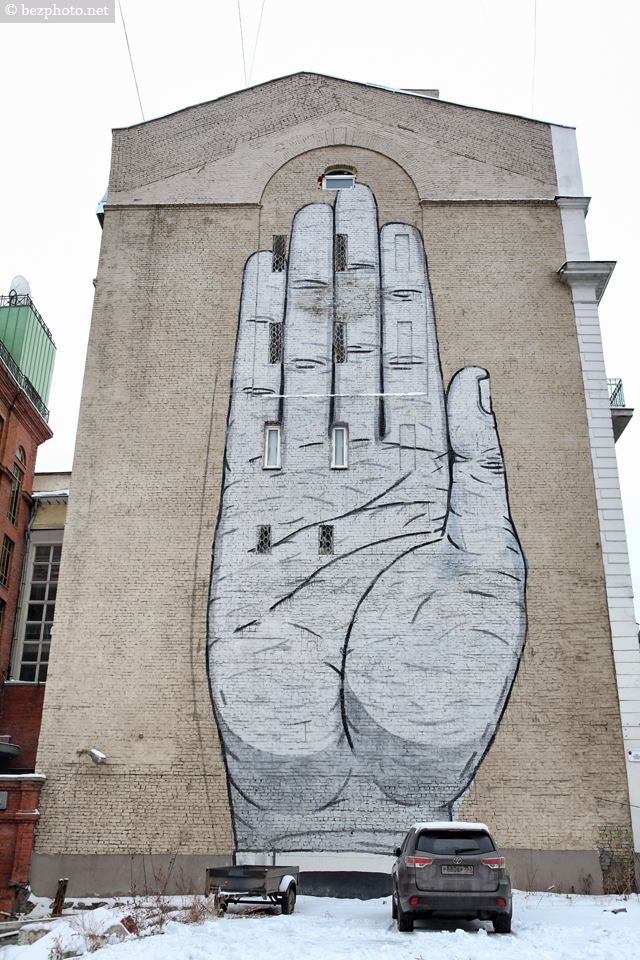 звонарский переулок граффити