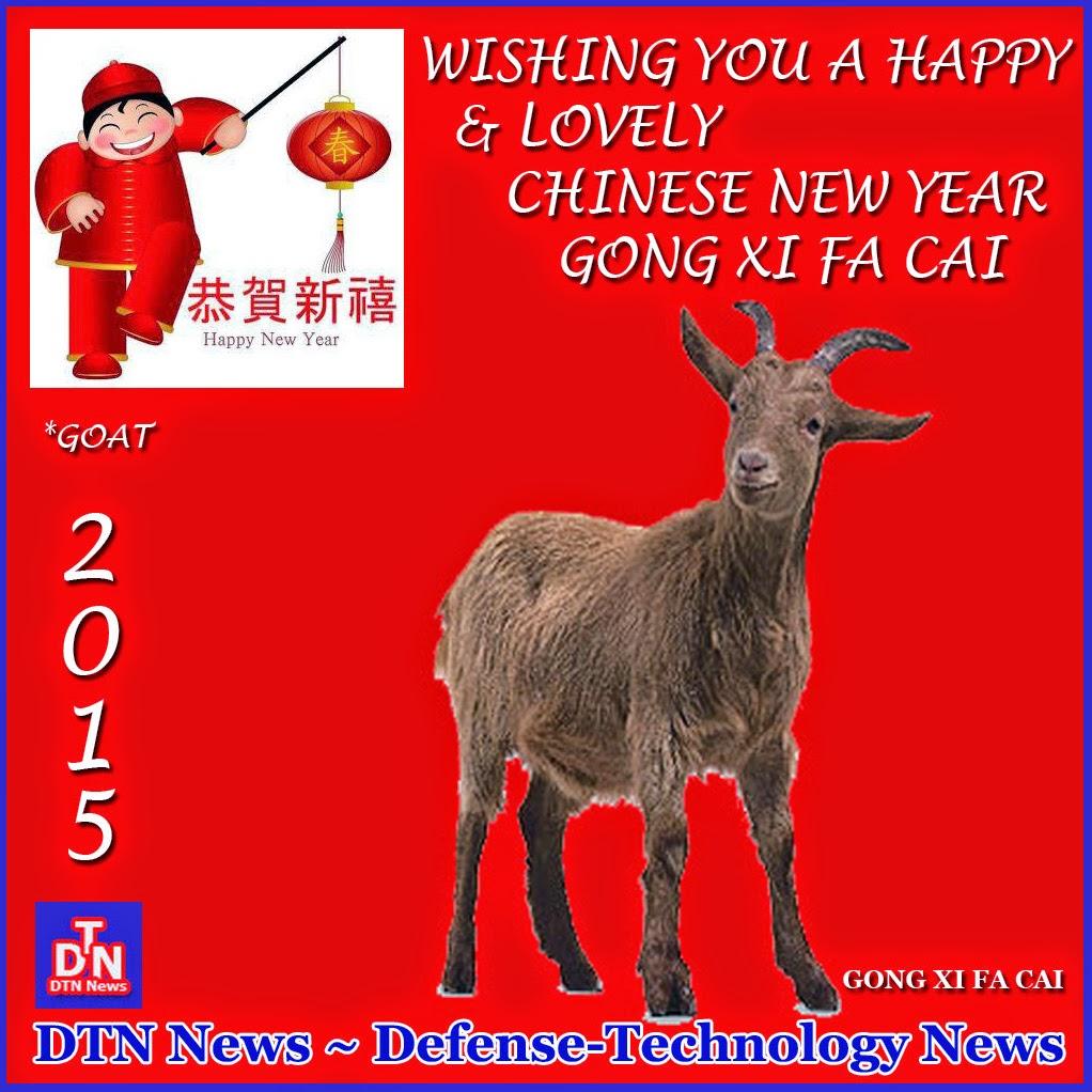 happy chinese new year kong hei fatt choi gong xi fa cai