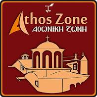 athos zone