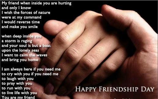 Happy Friendship Day SMS 2014