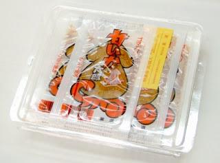 Permen Cumi-cumi - 10 makanan paling aneh dari jepang