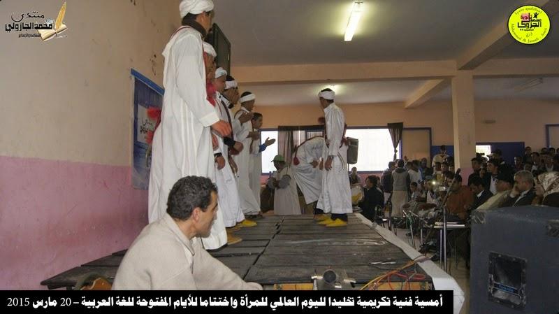 إختتام الإيام المفتوحة للغة العربية بثانوية محمد الجزولي بنيابة تيزنيت