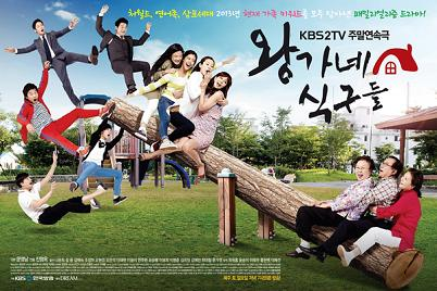 Drama korea terbaru september 2013