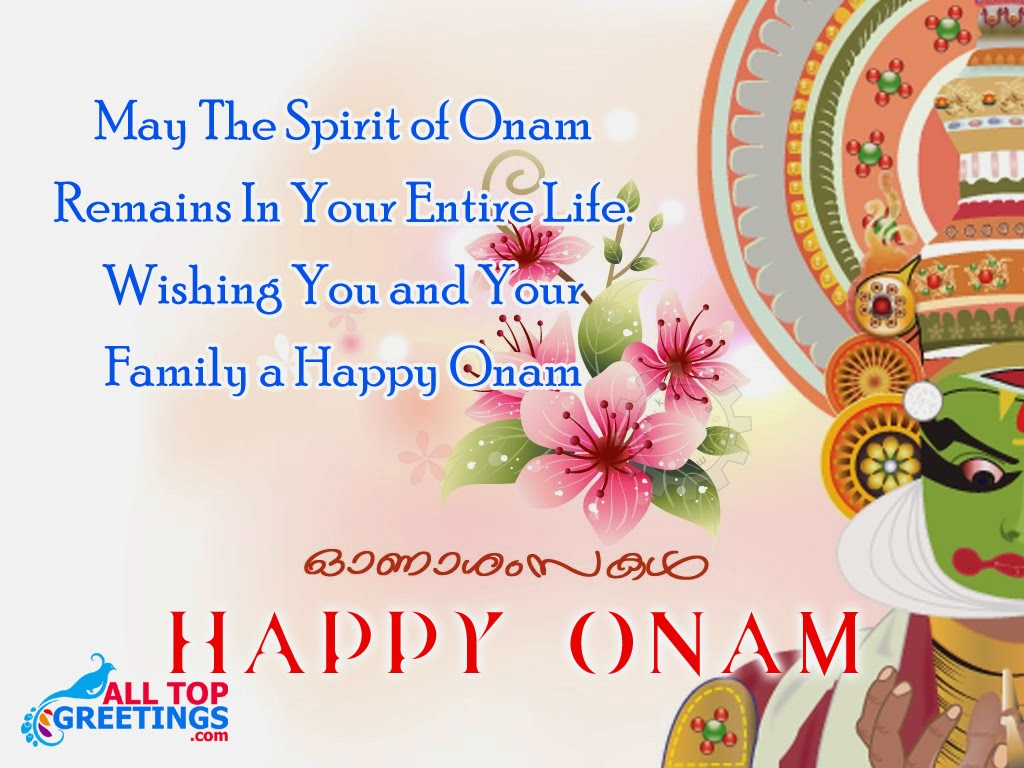 Onam Greetings English Choice Image Greetings Card Design Simple