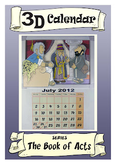 3D+calendar+July+2012+color_Page_1.jpg
