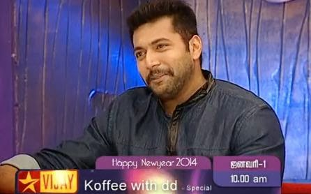 Koffee With DD Jeyam Ravi| Promo 1,2  01-01-2014 New Year Special Program Viajy Tv  watch online for free download